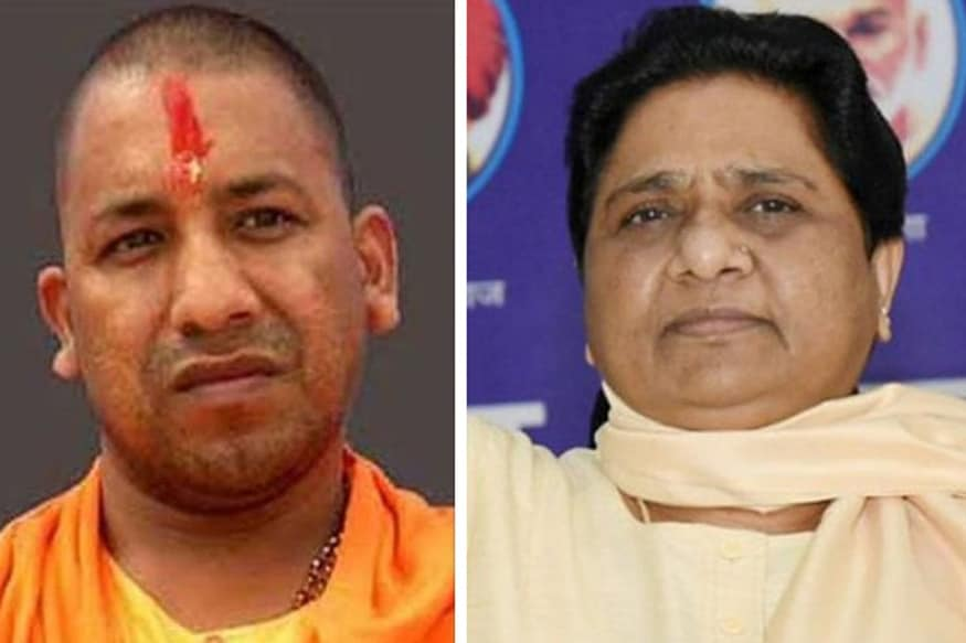 BJP Can Take up Chowkidari After Losing LS polls, Says Mayawati; Adityanath Hits
