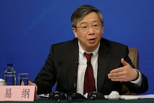 China Names Reform-minded Yi Gang to Lead Central Bank