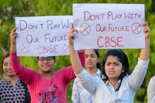 Class 10 CBSE Student Finishes Maths Exam, Later Realises it was a 2-year-old Paper