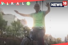 Watch this 70-year-old bicycle-mounted Yogi