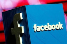 Facebook Enters Indian E-Commerce Industry With Stake in Startup, Meesho