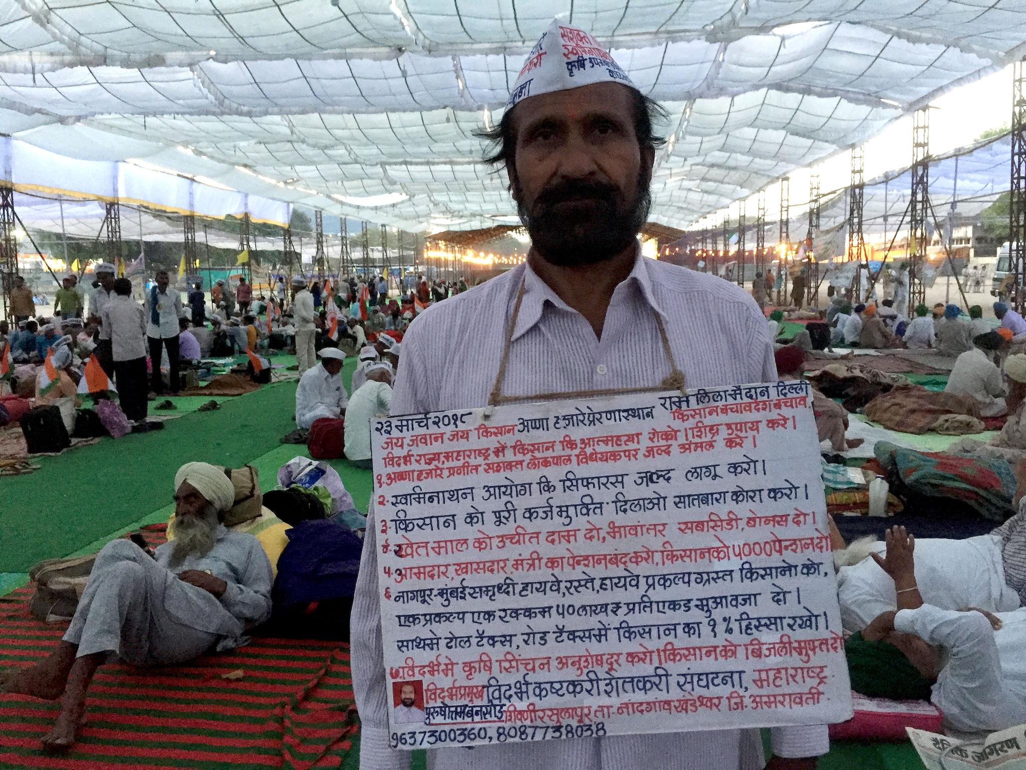 hazare protest