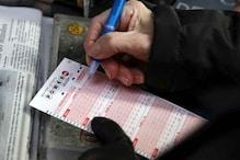 Kerala Sthree Sakthi Lottery SS-201 Result Announced. Here's the Winner