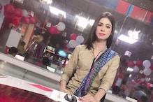 Pakistan TV Gets First Transgender Newscaster