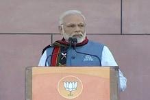BJP Has Gone From 'Shunya' to 'Shikhar' in Tripura, Says PM Modi in Victory Speech