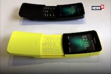 Nokia 8810 First Look at MWC 2018
