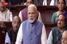 PM Narendra Modi Bids Farewell to Retiring RS MPs, Says Upper House Needn't Copy Lok Sabha