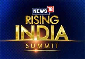 RISING INDIA SUMMIT का पीएम नरेंद्र मोदी करेंगे उद्घाटन