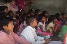 Bhim Pathshalas: Inside the Nurseries of the Dalit Movement