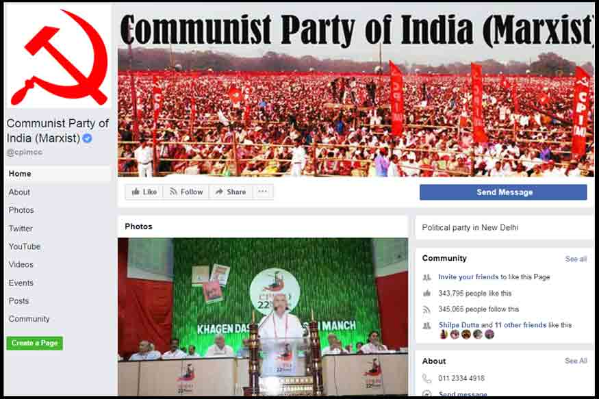 After Defeat and Division, Social Media Brings Some Cheer for CPM