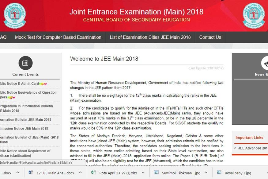 JEE Main Paper 2 Results 2018 declared at cbseresults nic in/, Check