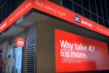 Kotak Mahindra Bank's Q1 Earnings Today: Here's What Brokerages Expect