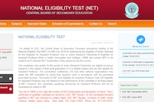 CBSE UGC NET July 2018 Registration Ends Today - Apply Today, Pay Fee Till 6th April 2018, Tomorrow!