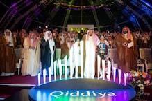Saudi Arabia Launches $8-Billion Entertainment Resort That Dwarfs Disney World
