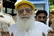 Court Grants Bail to Co-accused in Asaram Sexual Assault Case