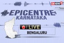 Watch: Epicentre Karnataka With Marya Shakil
