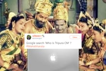 Have You Seen The Ancient Pen Drive Yet? #InternetMahabharata Takes Over Twitter