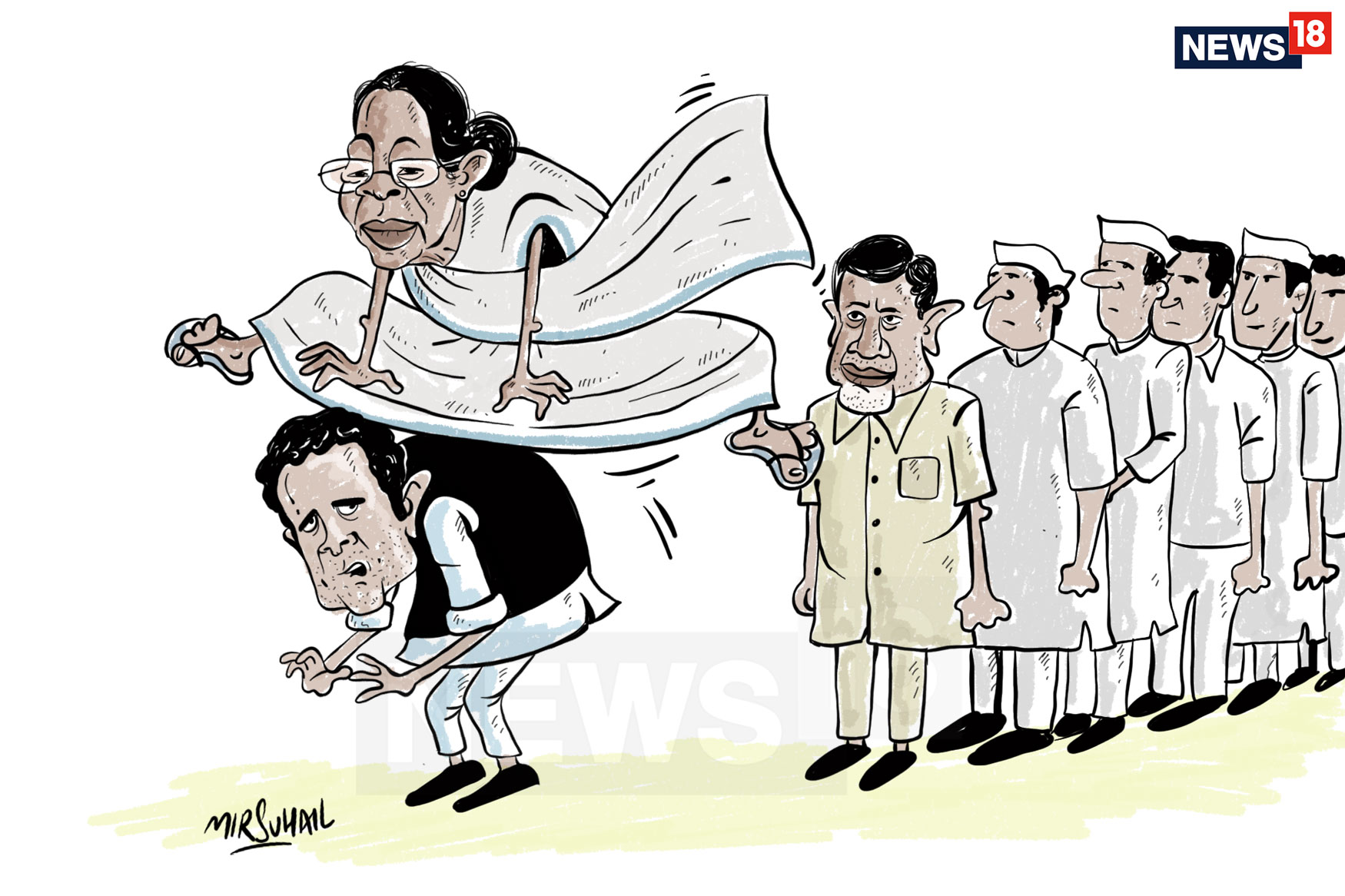 mamta-cartoon