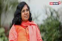 Watch: Off Centre With Savitri Bai Phule