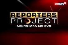 Battleground Karnataka: Left, Right and Centre About Karnataka Assembly Elections 2018