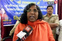 Not Against Govt But It's My Duty to Highlight Dalit Atrocities: BJP MP Savitri Bai Phule