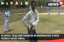 School Teacher Dances In Inebriated State, Videos Goes Viral