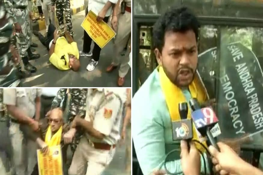 TDP MPs protested before Modi