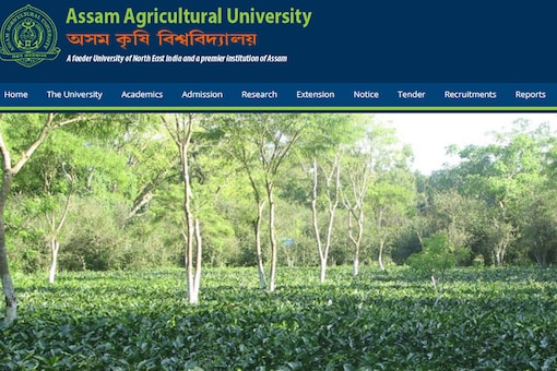 Screen grab of the official website of Assam Agricultural University (AAU).