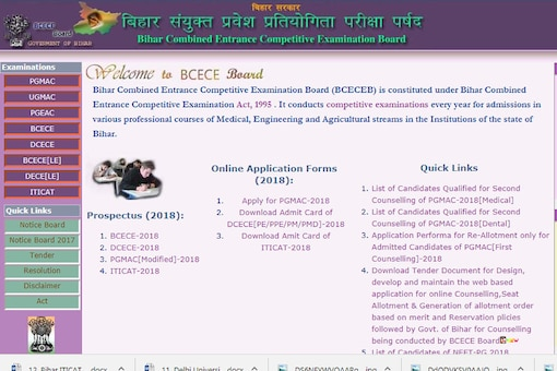 Screen grab of the official website of the Bihar Combined Entrance Competitive Examination Board (BCECEB).
