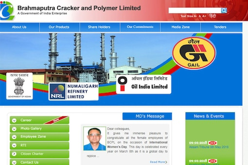 Screen grab of the official website of Brahmaputra Cracker and Polymer Limited (BCPL).