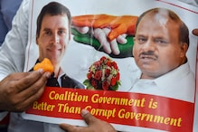 'Coalition Inevitable': Congress & JD(S) Leaders Hint at Another Post-poll Alliance in Karnataka