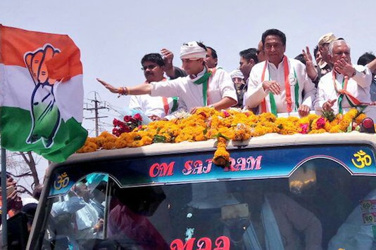 File image of Kamal Nath alongside party workers.