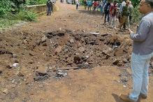 7 Cops Killed as Naxals Blow up Police Vehicle in Chhattisgarh's Dantewada