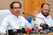 Maharashtra Forms Panel to Locate Alternative Land for Mumbai Metro Car Shed