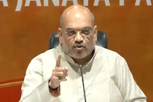 'Take it Easy': Amit Shah's Advice to BJP Leaders Over Bickering Ally Shiv Sena