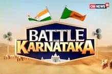 BJP Releases Manifesto For Karnataka Assembly Elections