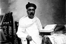 Bal Gangadhar Tilak 163rd Birth Anniversary: Here Are 10 Interesting Facts About the Freedom Fighter