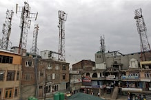 Self-assessment of Dues by Airtel, Vodafone Idea, Tatas Rs 82,300 Crore Short of DoT's AGR Math