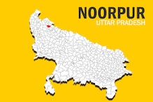 Noorpur Election Result Live Updates: SP's Naim Ul Hasan Wins