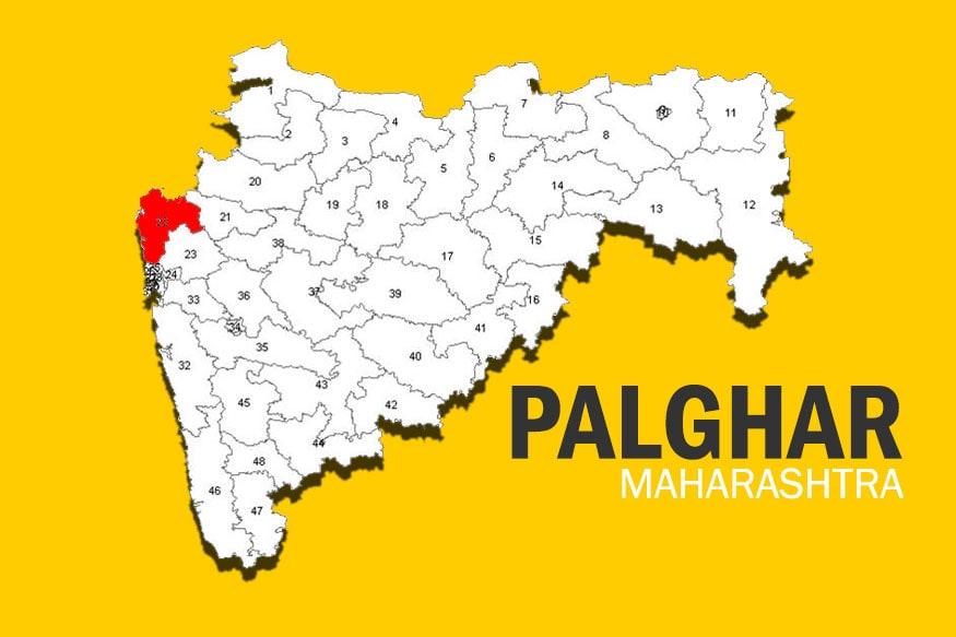 Palghar Election Result Live Updates: BJP's Gavit Rajendra