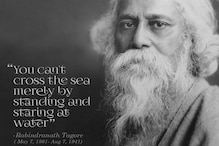 Rabindranath Tagore Death Anniversary: Here Are 10 Quotes from the Master Storyteller