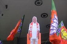 BJP Karnataka Kicks Off Celebrations With Big Show Outside HQ