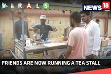 These Friends, Who Hold Engineering Degrees, Are Now Running A Tea Stall