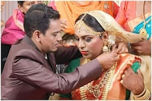 Surya and Ishan Become First Transsexual Couple of Kerala