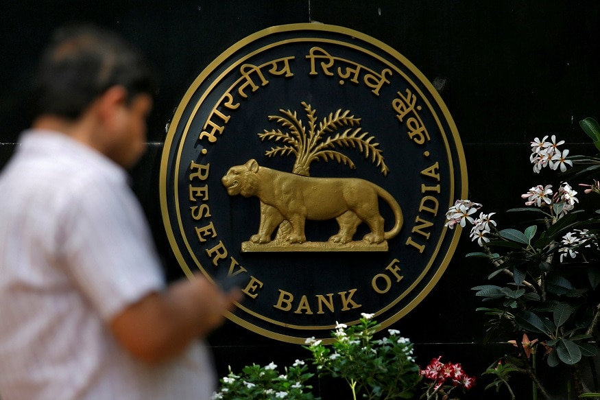 File photo of RBI headquarters in Mumbai. (Reuters)