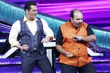Viral Photos of 'Dancing Uncle' with Salman Khan on 'Dus Ka Dum'
