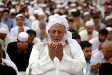 Eid Mubarak 2019: Know Why and How Eid-ul-Fitr is Celebrated