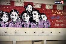 Art to Revive Condition of Government Schools