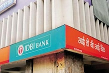 IDBI Bank Shares Rally 20% on Robust March Quarter Earnings