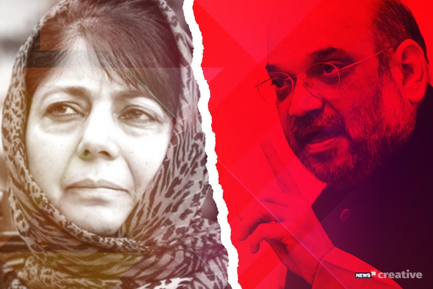 After Amit Shah Criticises PDP's 'Soft Approach', Mufti Says BJP Disowning Its Own Initiatives